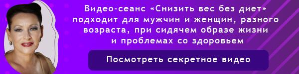 Галина Гроссман - доктор биологических наук, специалист в области физиологии и оздоровительного похудения